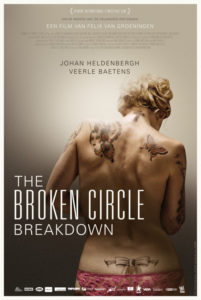 broken_circle_breakdown_xlg